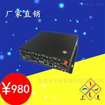 无风扇工控机J1900四核处理器主机