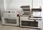 沃发FL-650型书本热切包装机