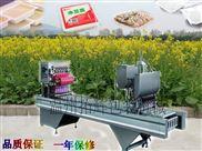 专业定制厂家 传统美食魔芋丝结灌装封口机