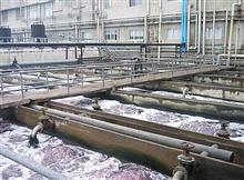 印刷污水處理一體機