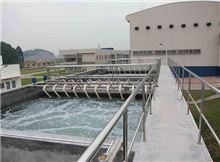 食品加工废水处理工程