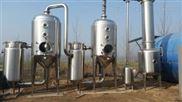 公司出售二手单效蒸发器