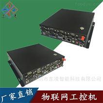 多串口双网口微型工控机J1900四核计算机
