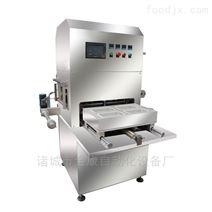 水饺贴体包装机