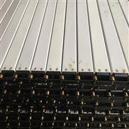 定制板鏈線扣板式鏈板輸送帶