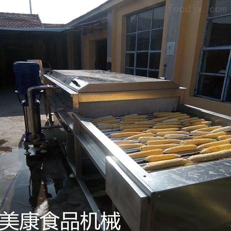 玉米去须清洗机
