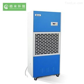 GMCF10.0工业除湿器