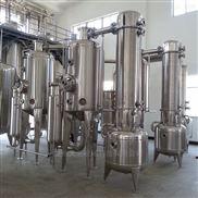 TH 真空雙效外循環濃縮蒸發器