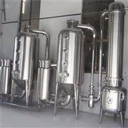 TH-JSN1000单效真空减压浓缩器 双效节能蒸发器