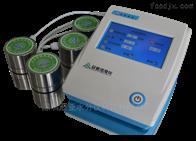 GYW-1M咖啡水活度快速测定仪