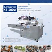 KT-600W往复式新鲜蔬果托盒自动包装机