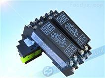 PT100信號隔離器