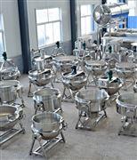 不銹鋼帶攪拌香菇醬電加熱炒鍋