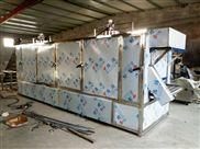 海参烘干机 鱼产品烘干机