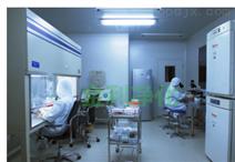 微生物安全实验室设计施工