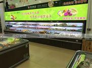 广西2..5米水果冷藏风幕柜定制费用多少