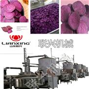 ZK-900-诸城联兴紫薯加工设备  真空油炸