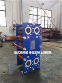 可拆卸板式换热器 汽水热交换器 食品级