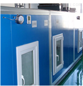 BV-JK800 净化空调机组
