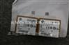 工控组件advance自动阀-QDR40Z-TSH 特惠