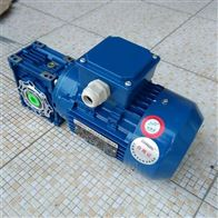 0.18KW台州BMD7116紫光刹车电机
