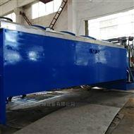 KJG系列脱硫石膏类物料圆盘桨叶干燥机