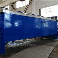 KJG系列氢氧化铝污泥干燥机