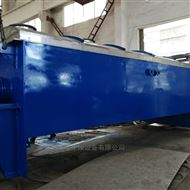 JYG炼钢污泥烘干设备供应商