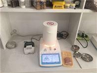 快速肉制品水分仪精度