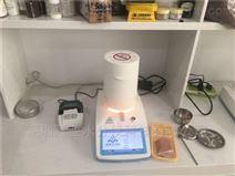 便携式注水肉水分检测仪准确度