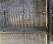 高温网带的使用温度如何区分更为准确