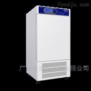 霉菌微生物培养箱实验室设备广州厂家直销
