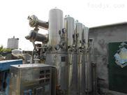 回收二手单效蒸发器厂家