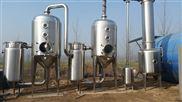 常年回收二手四效六体蒸发器