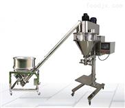 小型粉劑定量灌裝機