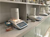 GYW-1M调味品水活度测定仪小常识