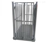 沈阳1T称猪围栏地磅 1.2*1.5m2吨猪笼电子秤
