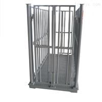 温州2T称猪电子地磅 1.5X2m围栏畜牧秤