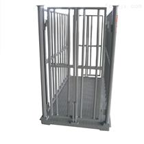 DCS-HT-D天津1.2x1.5m秤猪地磅 2吨畜牧电子秤