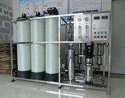 反渗透纯净水设备出现的一些常见故障