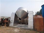 回收二手双锥真空干燥机价格