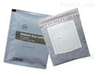 XY-188滴滤式咖啡包装机挂耳咖啡