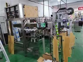 QD-60DS红枣桂圆枸杞组合茶多功能包装机