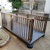 DCS-HT-D1.5x2米称猪电子地磅 2000kg围栏电子磅称