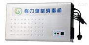 壁挂式臭氧发生器 3S-KB