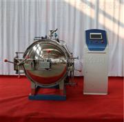 R700x1200噴淋殺菌鍋