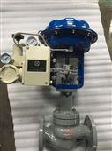 HCP-16K DN100氣動籠式單座調節閥