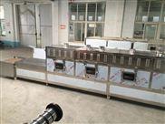微波營養粉殺菌設備