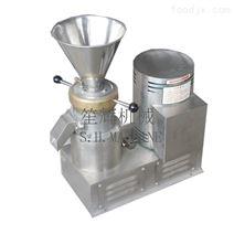 大豆花生研磨機實驗室設備衛生食品級膠體磨