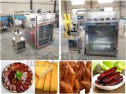 土家腊肉熏蒸炉 烟 熏红肠设备
